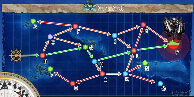艦これ第二期2-4「沖ノ島海域」のマップ