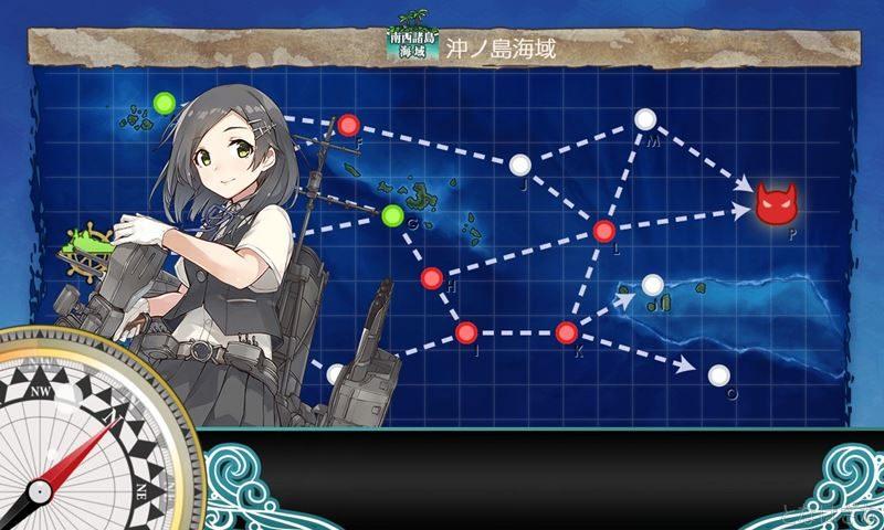 艦これ第二期2-4「沖ノ島海域」に出撃時の黒潮改二