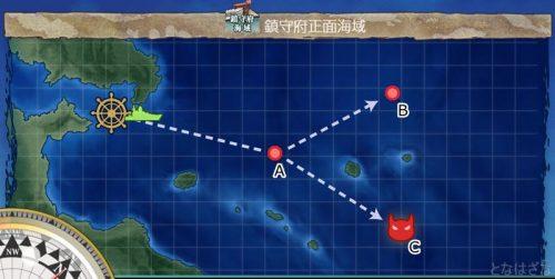 艦これ第二期1-1「鎮守府正面海域」マップ