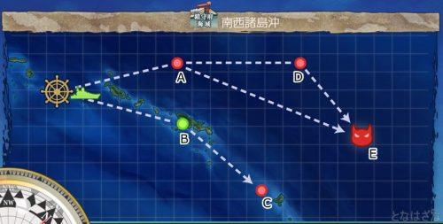 艦これ第二期1-2「南西諸島沖」のマップ