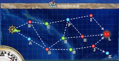艦これ第二期1-4「南西諸島防衛線」のマップ