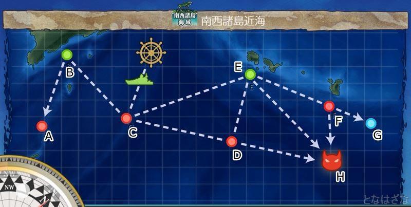 艦これ第二期2-1「南西諸島近海」のマップ