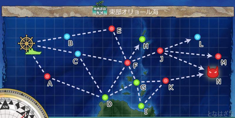 艦これ第二期2-3「東部オリョール海」のマップ