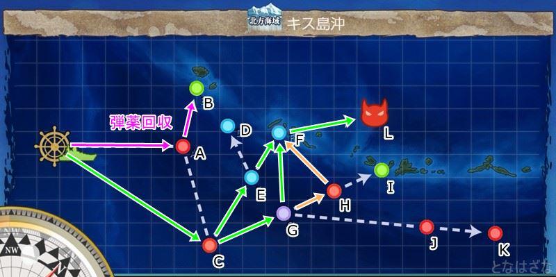 3-2「キス島沖」のマップ