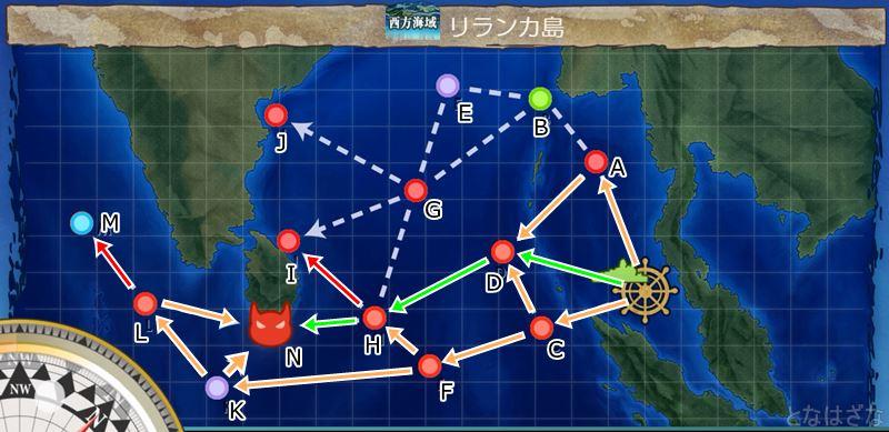 艦これ第二期4-3「リランカ島」のマップ