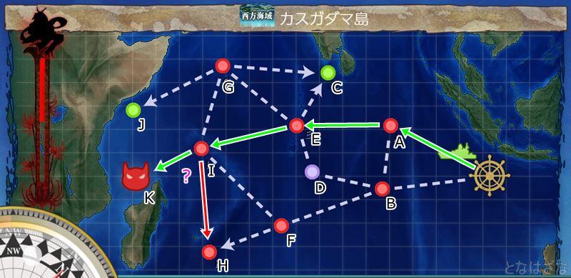 艦これ第二期4-4「カスガダマ島」のマップ