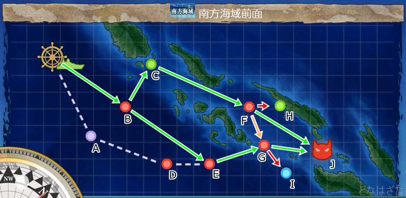 5-1「南方海域前面」のマップ