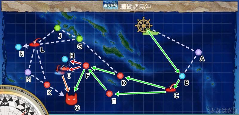 艦これ第二期5-2「珊瑚諸島沖」のマップ