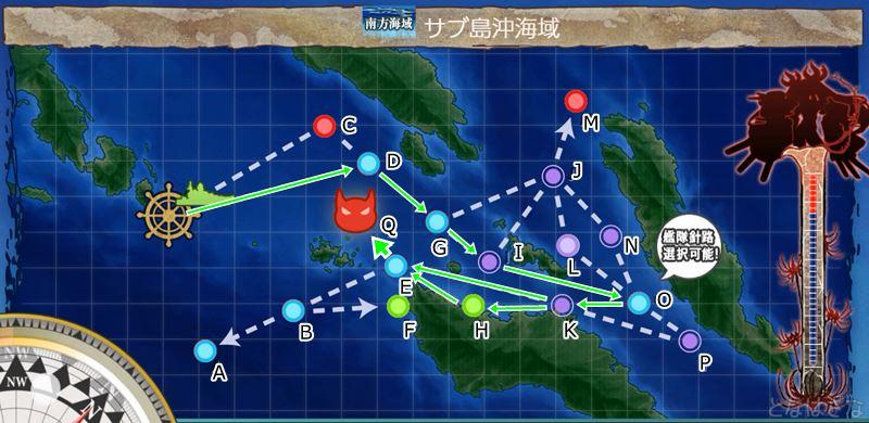 艦これ第二期5-3「サブ島沖海域」のマップ