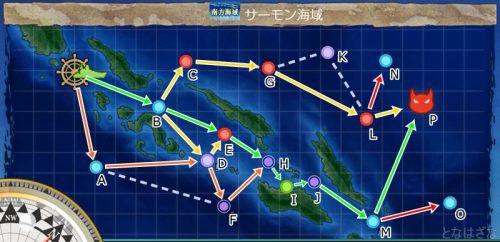 艦これ第二期5-4「サーモン海域」のマップ
