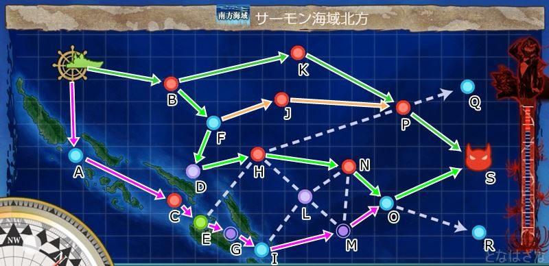 艦これ第二期5-5「サーモン海域北方」のマップ