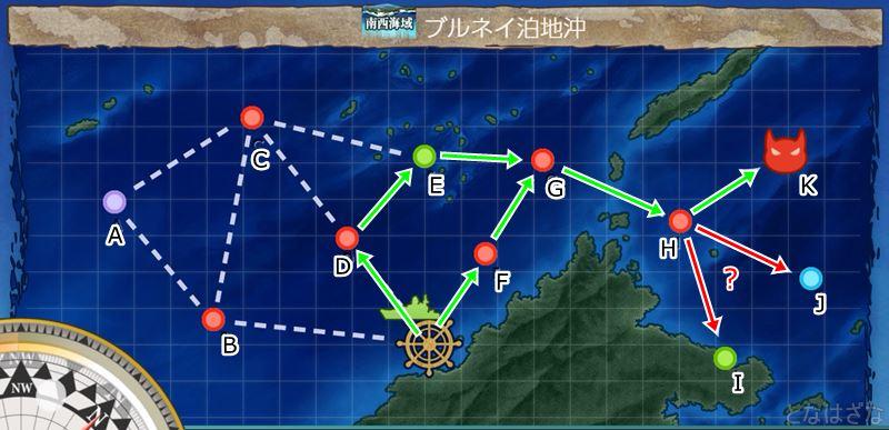 7-1「ブルネイ泊地沖」のマップ