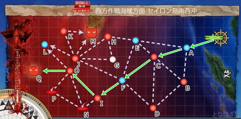 艦これ2018初秋イベントE3甲第2・3ゲージのマップ