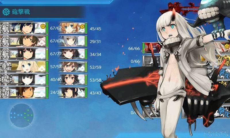 艦これ2018初秋イベントE3甲第3ゲージのボス戦「護衛独還姫」