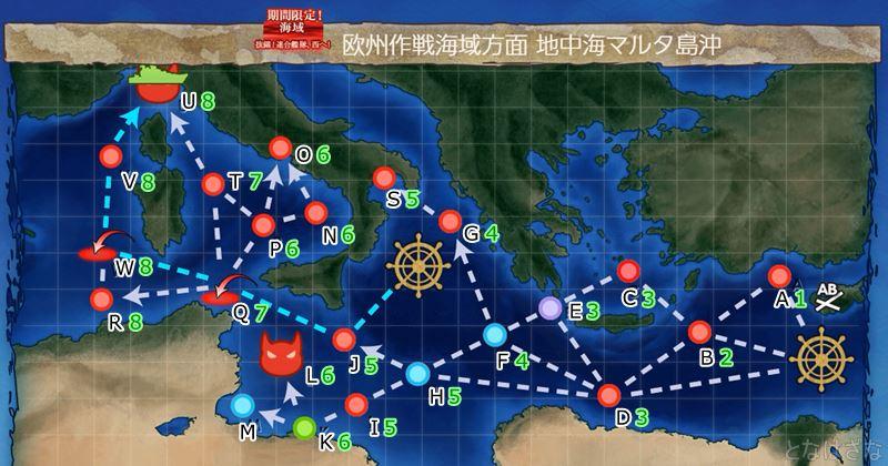 艦これ2018初秋イベントE4の戦闘行動半径