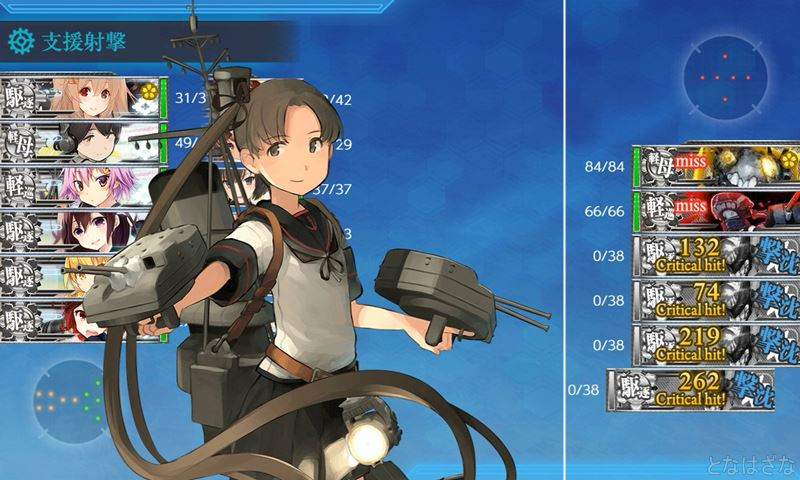 艦これ2018初秋イベントE4甲輸送作戦のIマス戦闘