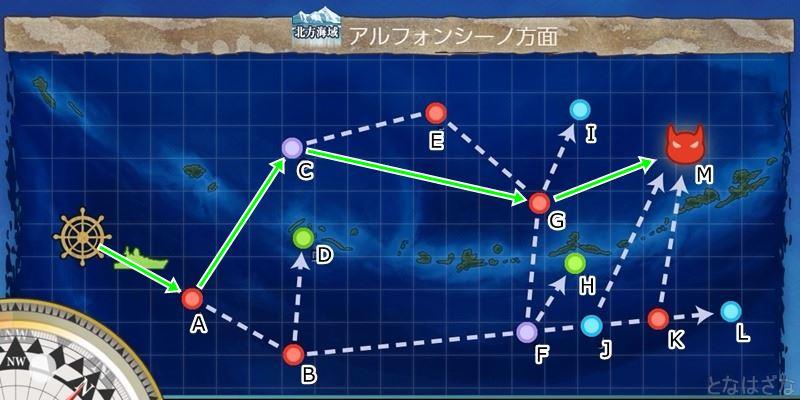3-3「アルフォンシーノ方面」のマップ