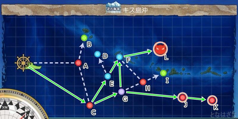 艦これ2018鎮守秋刀魚祭り3-2のマップ