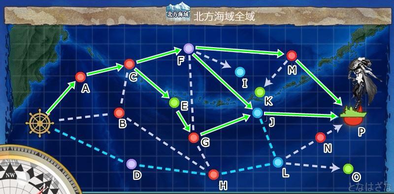 艦これ2018鎮守秋刀魚祭り3-4マップ