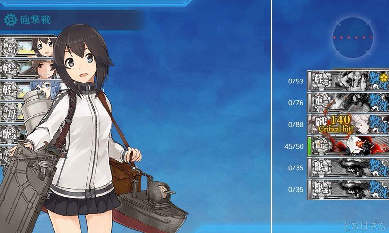 艦これ2018鎮守秋刀魚祭り3-5のBマス戦闘速吸