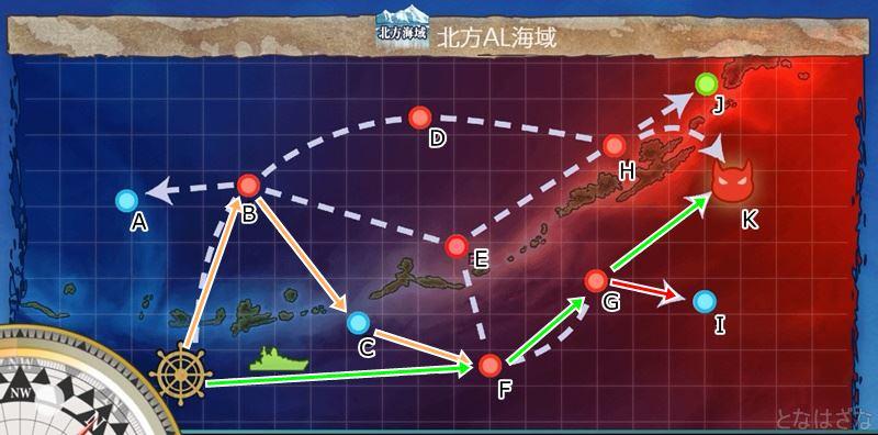 艦これ2018鎮守秋刀魚祭り3-5マップ