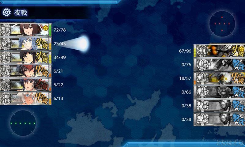 艦これ2018鎮守府秋刀魚祭り6-1Kマス戦闘