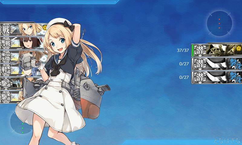 艦これ2018鎮守府秋刀魚祭り6-5のBマス戦闘