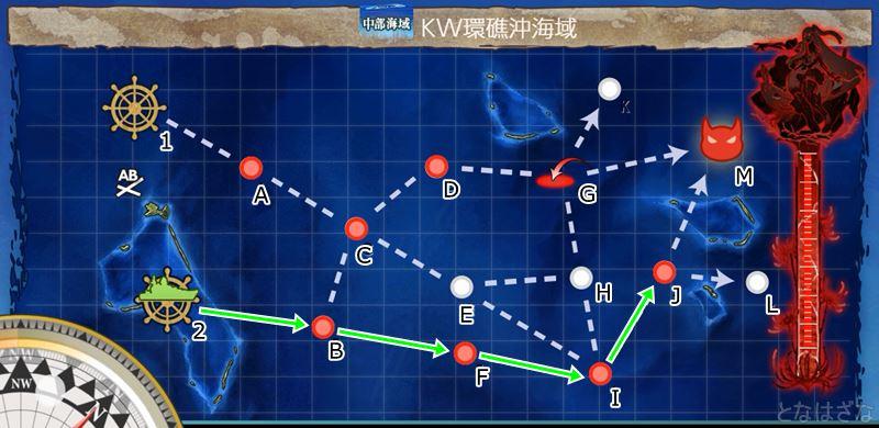 艦これ2018鎮守府秋刀魚祭り6-5マップ