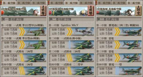 ボス劣勢×4