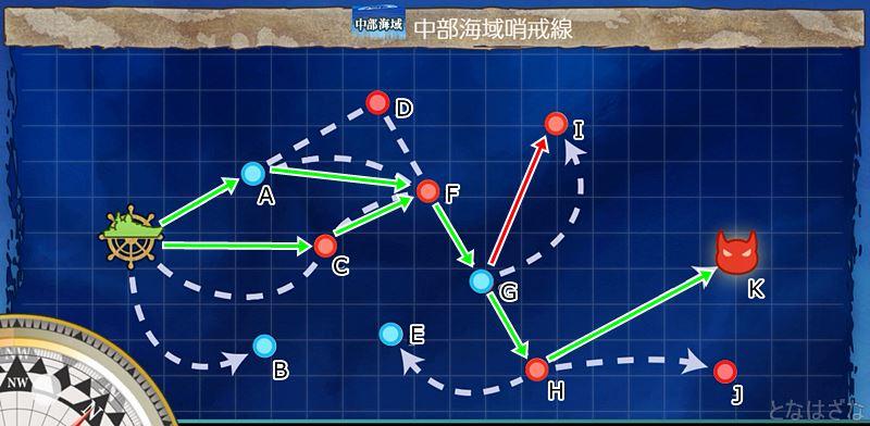 艦これ第二期6-1「中部海域哨戒線」マップ