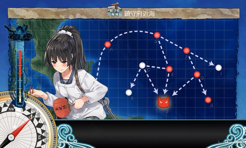 艦これ単発任務精強「十七駆」、北へ、南へ!で1-5出撃時の磯風秋刀魚mode