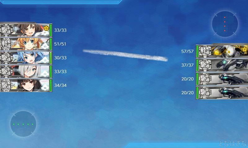 艦これ単発任務精強「十七駆」、北へ、南へ!の7-1戦闘