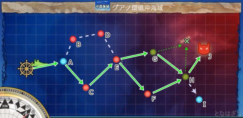 艦これ第二期6-3「グアノ環礁沖海域」のマップ