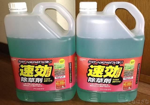 アイリスオーヤマ除草剤SJS-4L 4リットルボトル外観