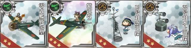 艦これ 工廠任務「夜戦型艦上戦闘機/夜間作戦型艦上攻撃機の開発」 必要素材