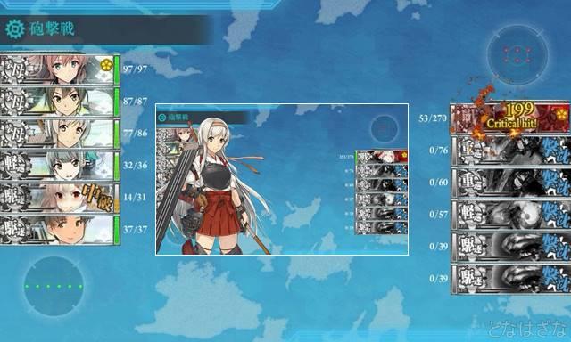 艦これ単発任務「精強大型航空母艦、抜錨!」 5-5Eマス 砲撃戦翔鶴