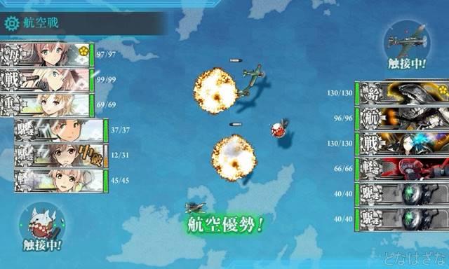 艦これ単発任務「精強大型航空母艦、抜錨!」 6-2ボスKマス 航空戦