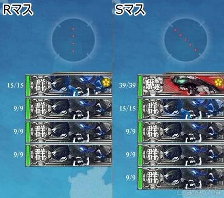 艦これ2017夏イベントE1甲 R&Sマス
