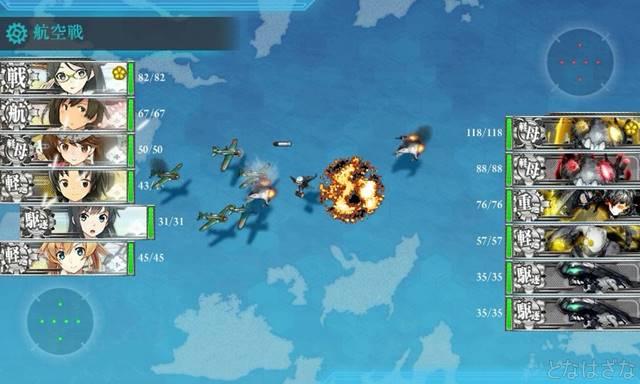 艦これ2017夏イベントE2甲 3戦目J空襲戦マス