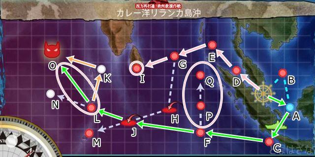 艦これ2017夏イベントE2甲 マップ ルート カレー用リランカ島沖