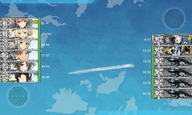 艦これ6-5単発任務「夜間作戦空母、前線に出撃せよ!」 初戦Aマス開幕雷撃