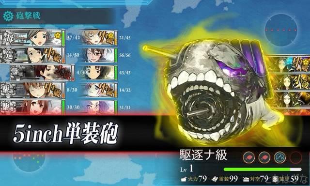 艦これ2017夏イベントE3甲輸送 駆逐ナ級flagship