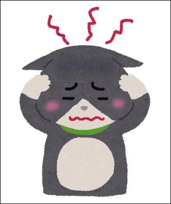 ガーデンバリア 猫イラスト