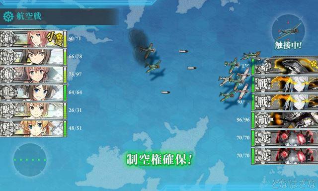 艦これ2017年10月戦果ランキング3群 5-4周回