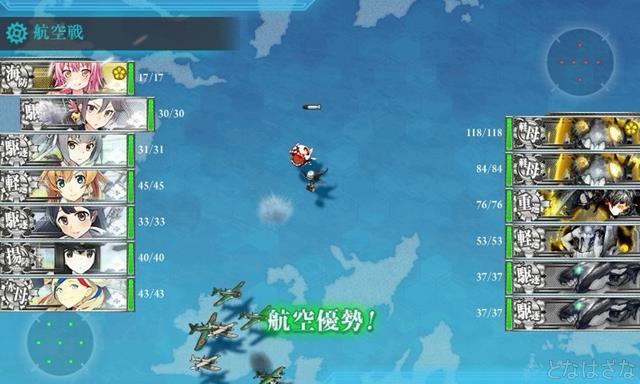 艦これ2017秋イベントE2甲 ルートギミック2戦目C・Dマス 制空