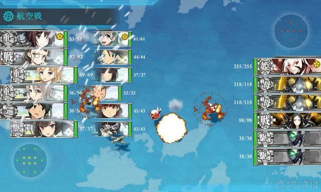 艦これ2017秋イベントE3甲戦力ゲージ1 CFマス空襲戦