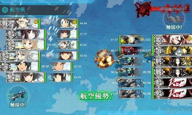 艦これ2017秋イベントE3甲戦力ゲージ1 最終形態ボスGマス艦隊
