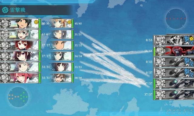 艦これ2017秋イベントE3甲輸送ゲージ 初戦Bマス雷撃戦