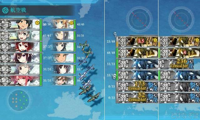 艦これ2017秋イベントE3甲輸送ゲージ 2戦目Dマス対潜哨戒
