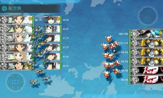 艦これ2017秋イベントE3甲第3ゲージ Q空襲戦マス2